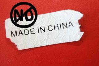 no china