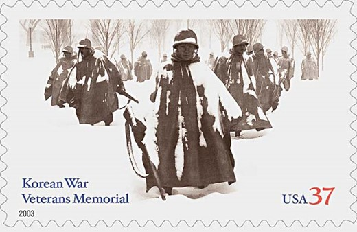 Korean memorial stamp