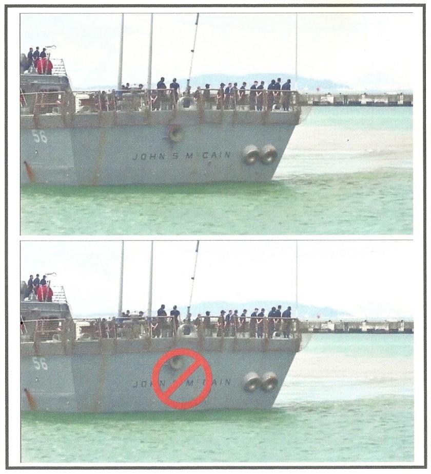 Ship NO Symbol (2)