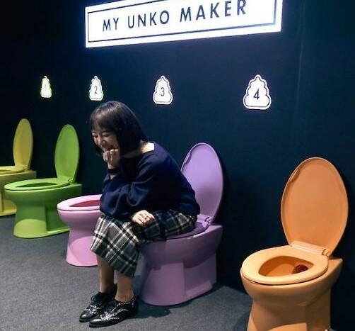 toilet cropped