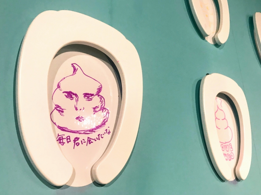 Unko-painting-at-the-Yokohama-poop-museum