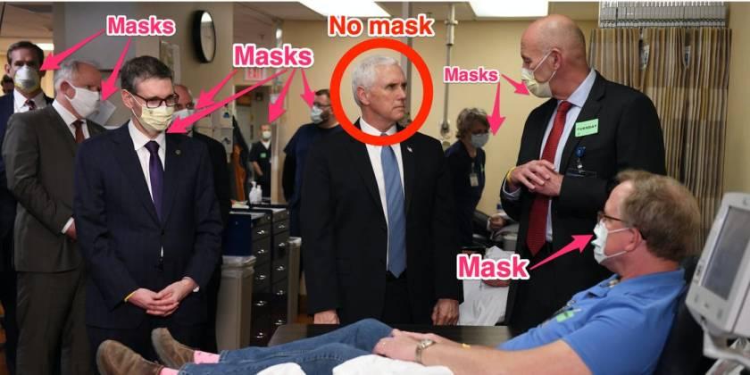 Masks no masks